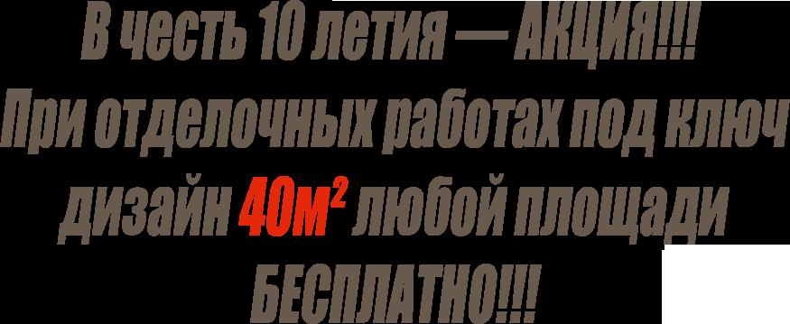 slogan-40
